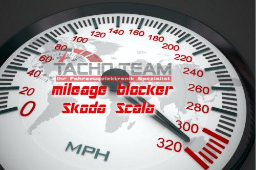 mileage stopper Skoda Scala